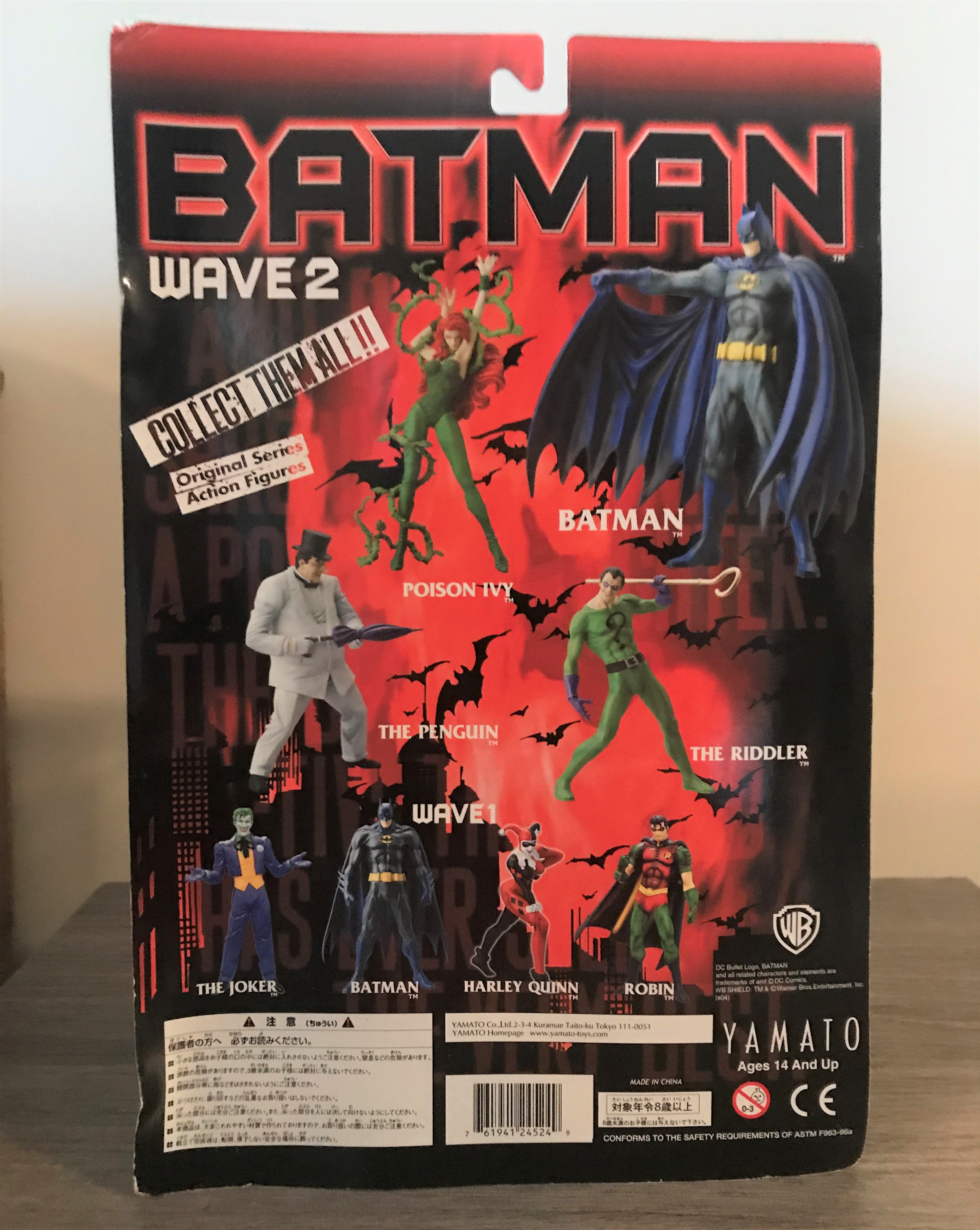 The Riddler, Gotham's Guardian Against Crime, Wave 2 0761941245249 Yamato