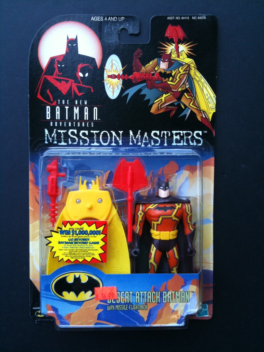 Desert Attack Batman with Missile Flightpack