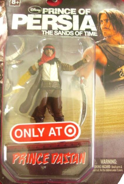 Prince Datsan (Desert) (Target exclusive with yellow arm)