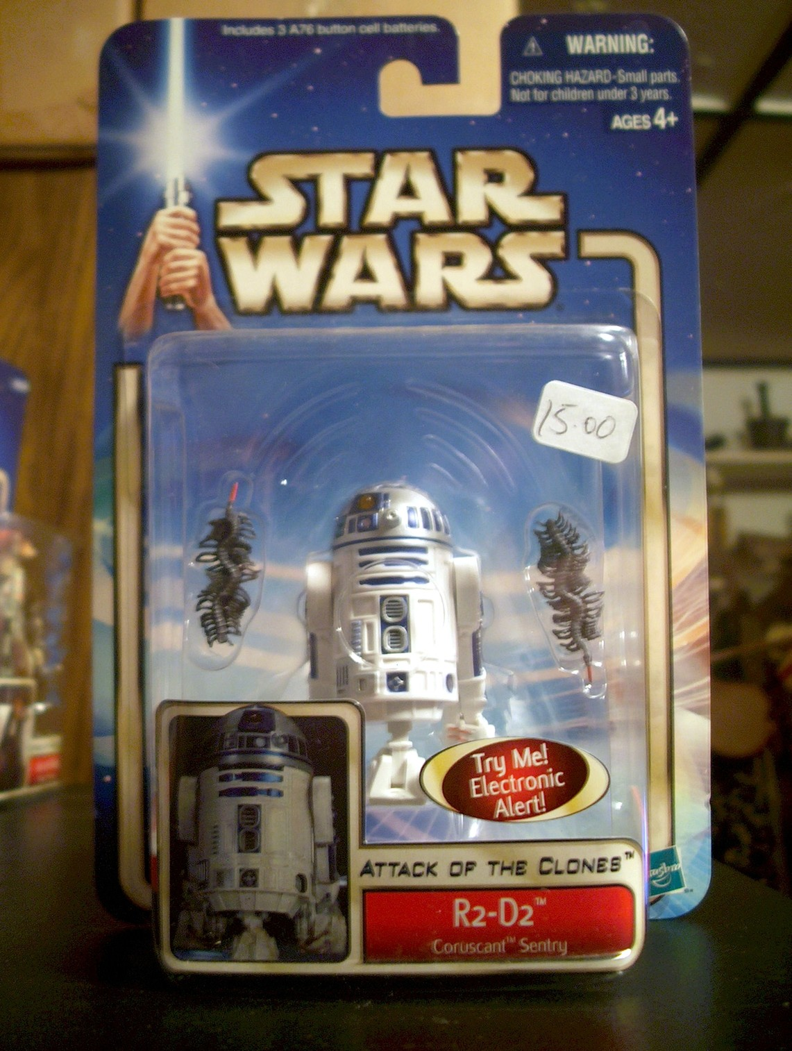 R2-D2 - Coruscant Sentry - Try Me! Electronic Alert!