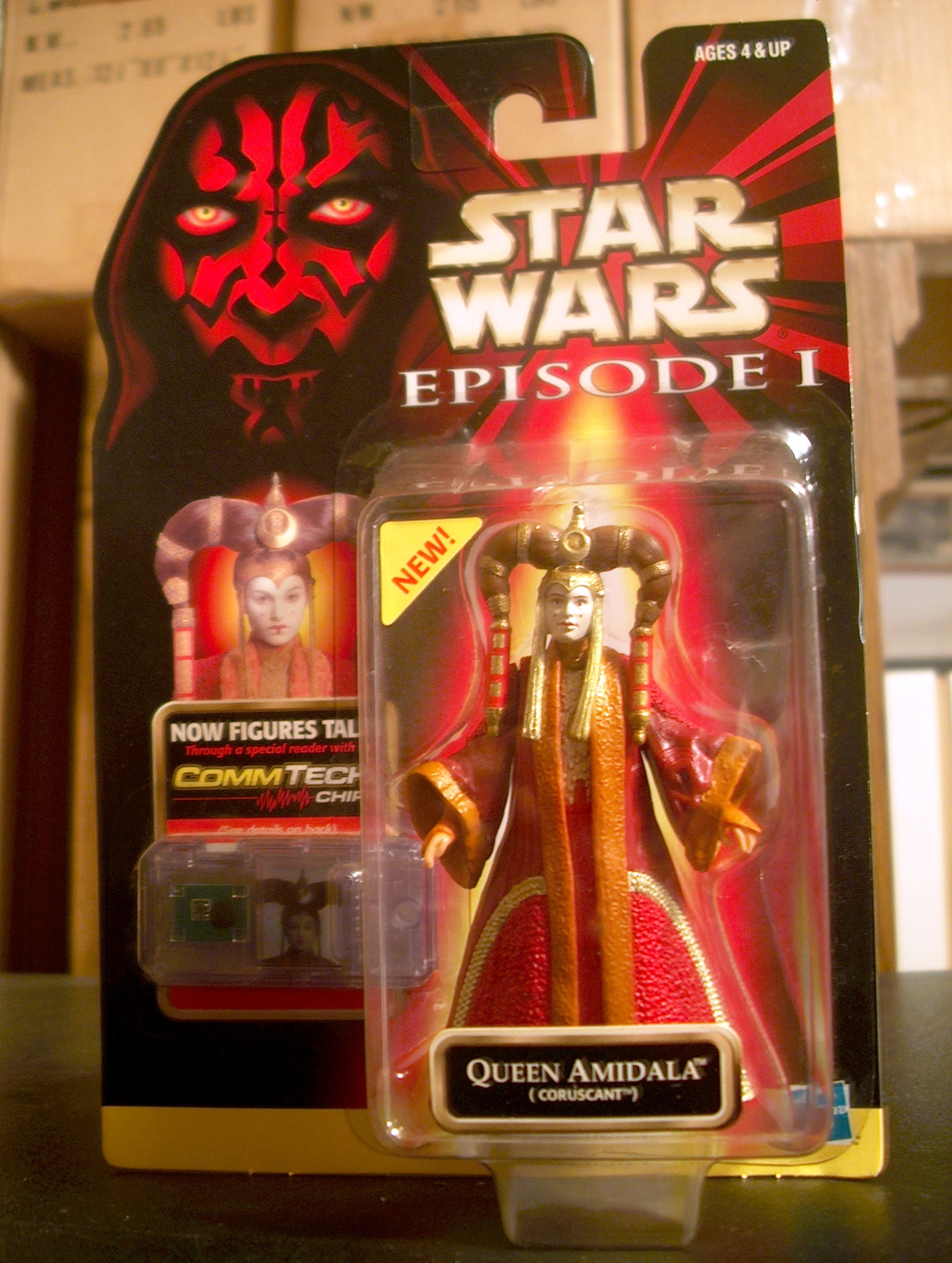 Queen Amidala (Coruscant) (New! sticker)