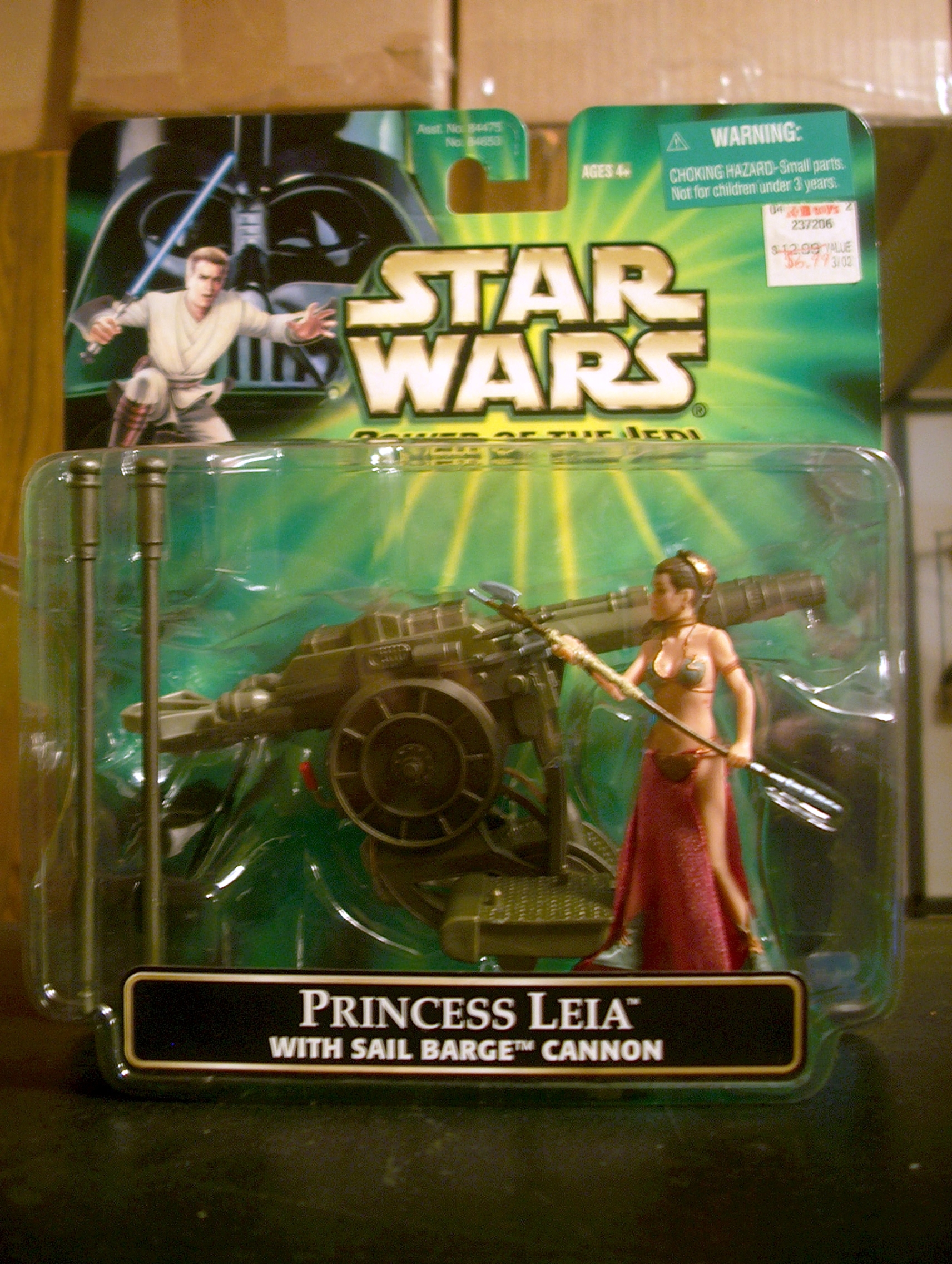 Princess Leia with Sail Barge Cannon