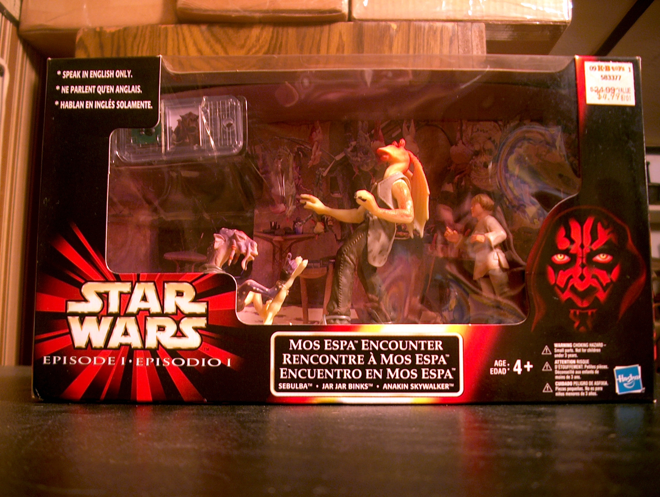Mos Espa Encounter (Sebula - Jar Jar Binks - Anakin Skywalker) (3-Pack)
