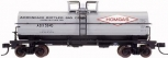 Atlas 43763 N Scale Adirondack Bottled Gas/HOMGAS 11,000 Gallon Tank Car #5645