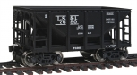 Walthers 910-58106 HO Scale 24' Ore Car (Pack of 6) NIB