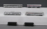 HO Scale Amtrak, New York Central & Undecorated Passenger Cars [6]