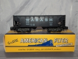 Nice American Flyer 940 WABASH hopper knuckle coupler -1step 1950s w/repro box