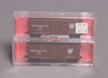 Deluxe Innovations 141602 N Scale Pennsylvania 40' AAR Boxcar (Pack of 2) LN/Box