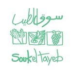 @soukeltayeb's Profile Picture