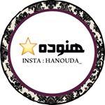 @hanouda_'s Profile Picture