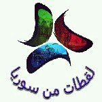 @ya_welcome_to_syria's Profile Picture