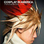 @cosplayinamerica's Profile Picture