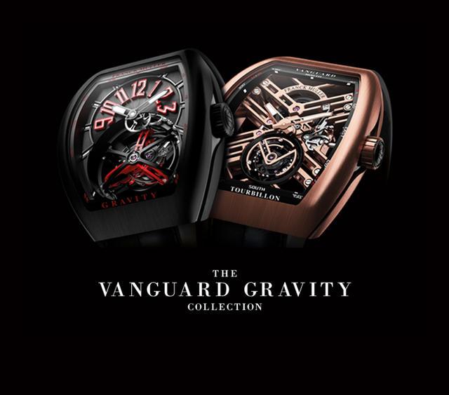 Franck Muller Vanguard Gravity