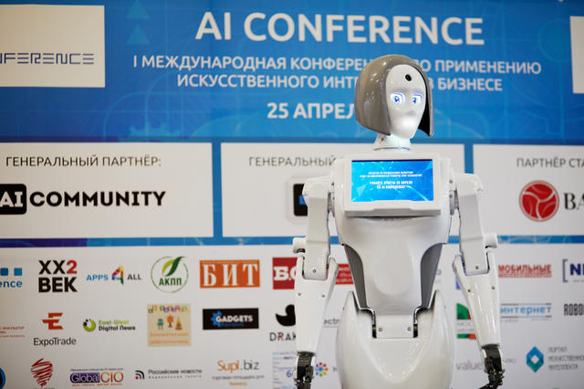Russia Tries to Get Smart about Artificial Intelligence by Jill