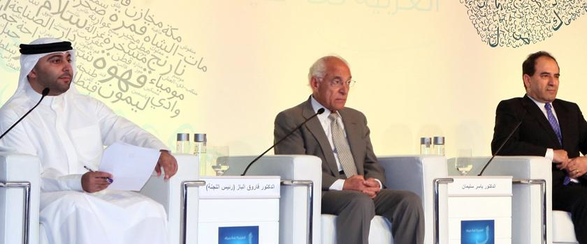 Arabic-Business-Translation_L.jpg