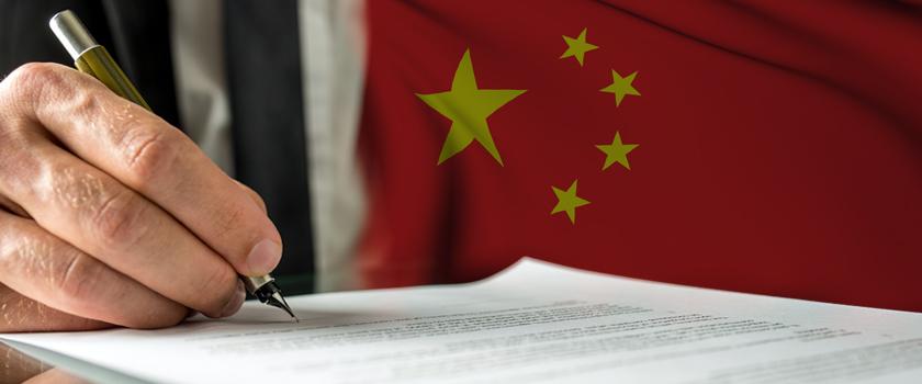 Chinese-Legal-Translation_L.jpg