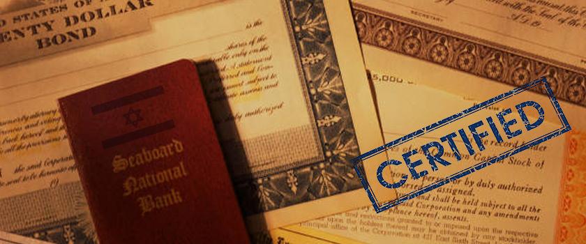Hebrew Certified Translation_L.jpg