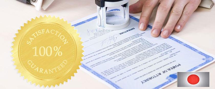 Japanese Certified Translation_L.jpg