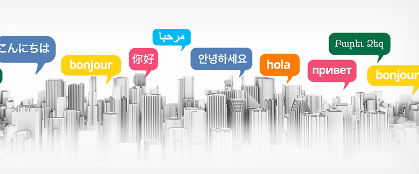 10 Tips to Take Advantage of Translation Services_L.jpg