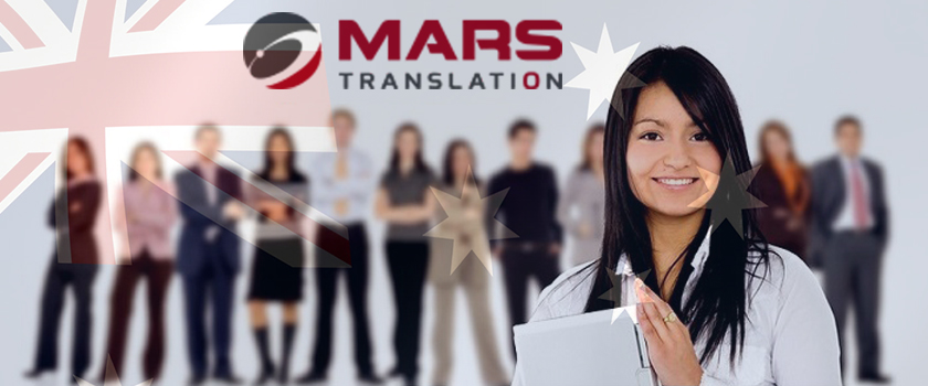 Mars-languages-translation-services-Australia-for-legal-industry-L.jpg