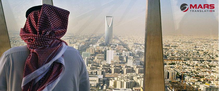 Certified-Translation-Services-in-Riyadh.jpg