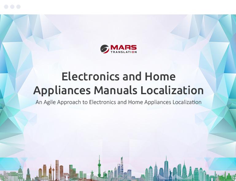 Electronics Whitepaper 1.jpg