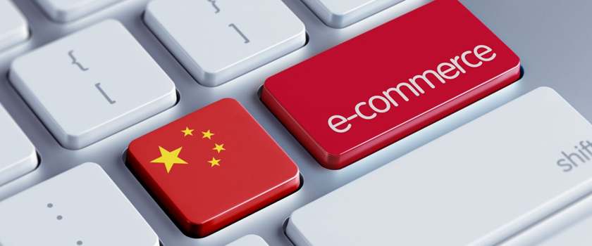 How Was 2019 for E-commerce Sector in China.png