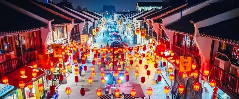 Fun Facts to Know About Lantern Festival 2020 .png