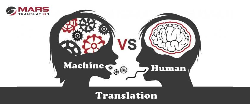 machine-vs-human-translation.MT.png