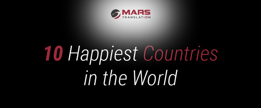 10 Happiest Countries in the World.png