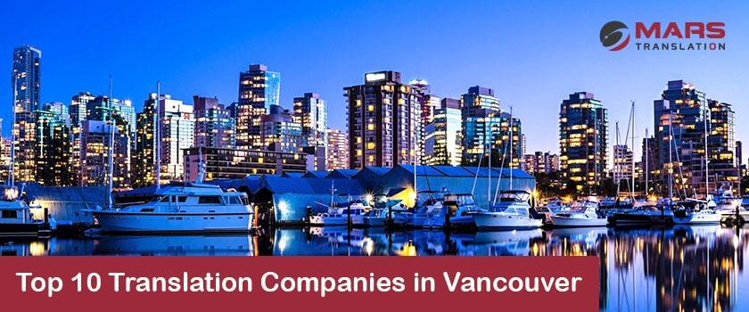 top-10-translation-companies-in-vancouver.jpg