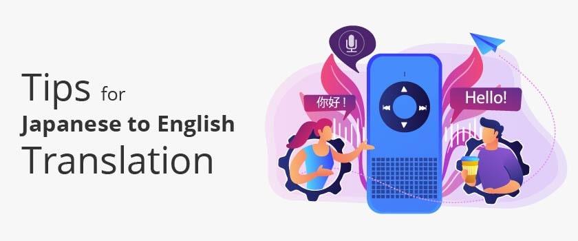 tips-for-japanese-to-english-translation.jpg