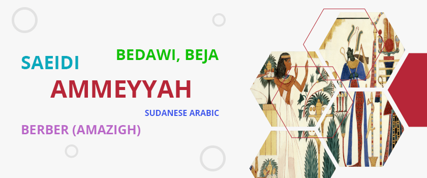which-languages-are-spoken-in-egypt.png