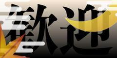 KanjiPicGenerator