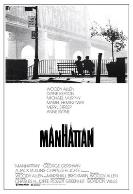 Manhattan-movie-poster-etsy