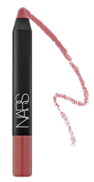 Nars-lip-pencil-bahama-sephora
