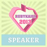 RubyKaigi 2013 Speaker