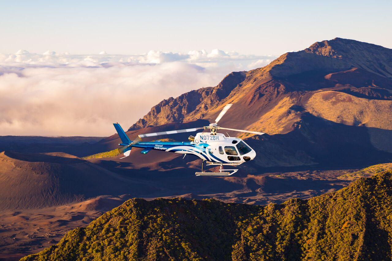Product Hana & Haleakala 45 Minute Helicopter