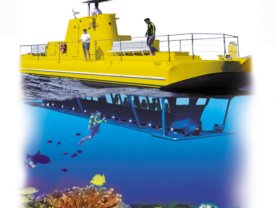 Product Semi-Submersible Tour