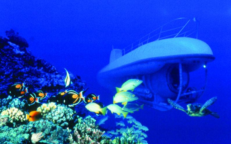 Product Submarine