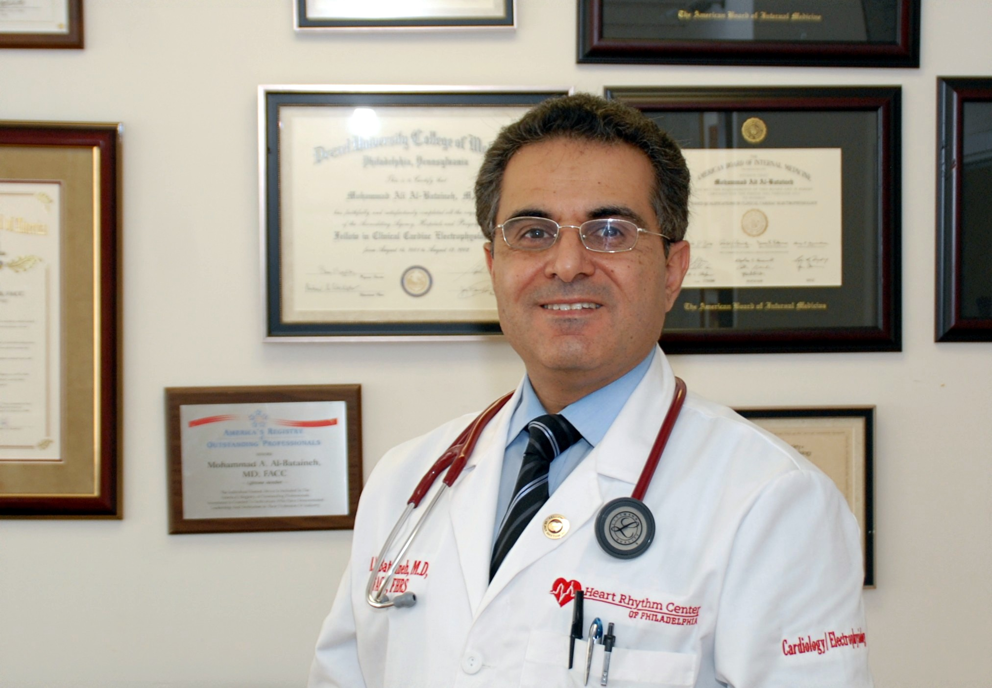 Dr. Mohammad Al-Bataineh, MD