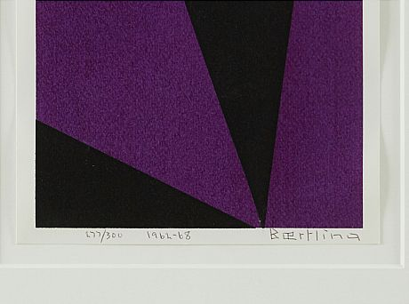 Olle Baertling serigraph
