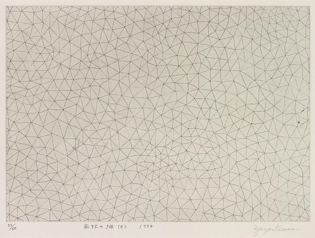 Yayoi Kusama Infinity Nets (B), 1994