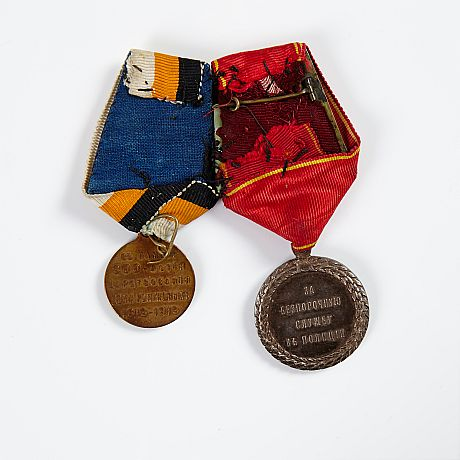 Russian medals