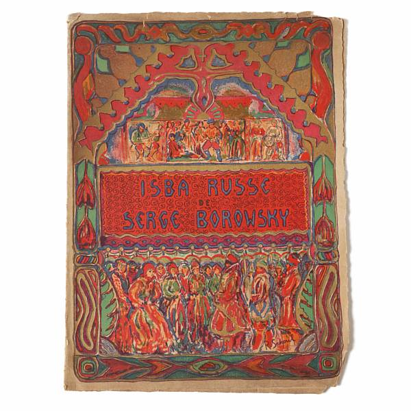 Russian Ballet: 6 various brochures of and on the Russian Ballet. 20th century. (6)