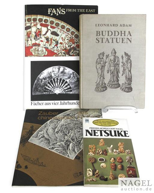 ASIAN ART. 5 vol.