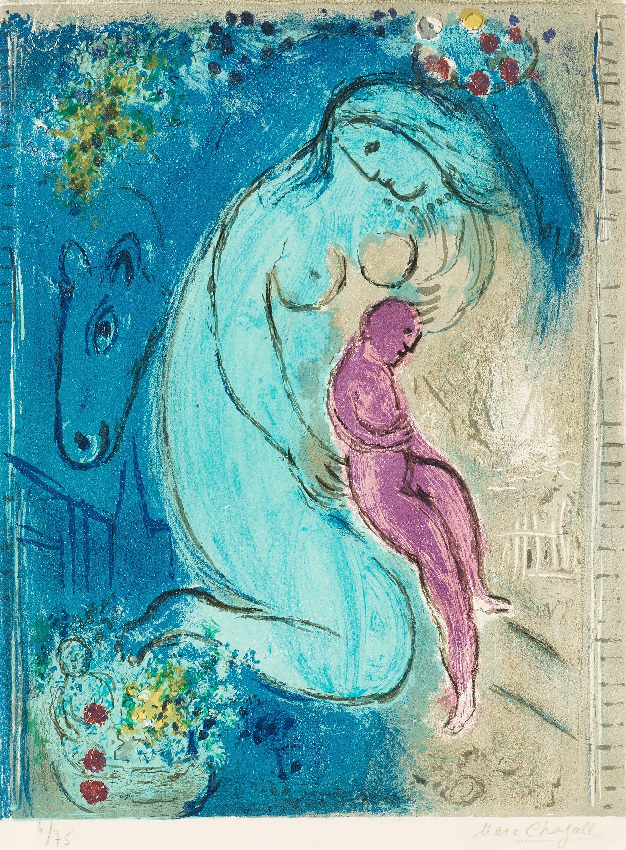 """MARC CHAGALL, """"Quai de fleurs"""", from: Derrière Le Miroir, no 66-68."""