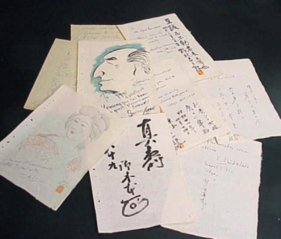 JAPANESE AUTOGRAPHS.
