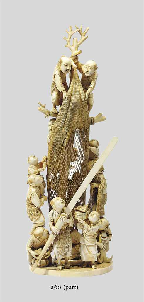 THREE IVORY OKIMONO [SCULPTURAL ORNAMENTS]
