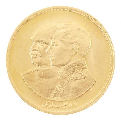 Iran Gold Coin
